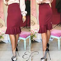 Офисная юбка с рюшами