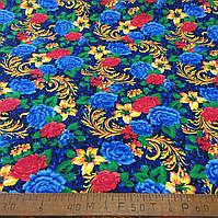 Фланель (байка) ш.150 красные, желтые и голубые цветы на синем фоне, фото 1
