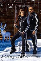 Теплый спортивный костюм мужской и женский Adidas черный с белыми полосками