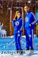 Теплый спортивный костюм мужской и женский Adidas лого индиго