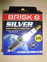 Свеча зажигания Brisk Silver NR15S ГАЗ УАЗ ЗИЛ