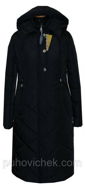 Зимняя женская куртка пуховик модная интернет  магазин