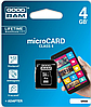Карта памяти microSD GOODRAM 4 GB class 4 + Adapter