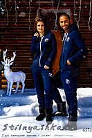 Теплый спортивный костюм мужской и женский BMW лого синий