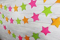 Бумажная гирлянда Звезды