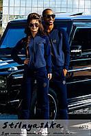 Спортивный костюм мужской и женский Philipp Plein синий