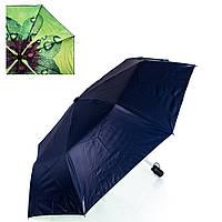 Складной зонт FARE Зонт женский двухсторонний полуавтомат FARE (ФАРЕ) FARE5593-6