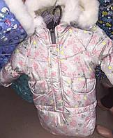 Детский зимний комбинезон Тройка-конверт 3 в 1 Мишка серый