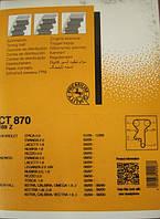 Ремень грм Лачетти 1.8-2.0.Зубчатый ремень механизма ГРМ, фото 1