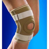 Бандаж на колено с повыщенной фиксацией и металлическими шинами, неопреновый 0023