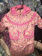 Костюм-тройка (конверт-костюм) демисезонный Розовые пуговички