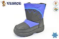 Детская термо - обувь оптом.Зимние термоботинки для мальчиков от ТМ.Jong Golf разм (с 24-по 29)