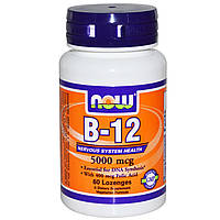Витамин В12, B-12, Now Foods, 5000 мкг, 60 леденцов