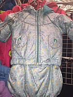 Костюм-тройка (конверт-костюм) демисезонный