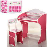 Детская парта Растишка Vivast МV-901-16 Азбука (розовый)
