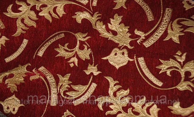 Набор покрывал мягкий уголок гобелен (выбор цвета)