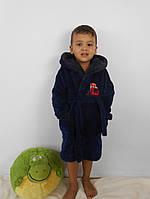 Детский махровый халат для мальчиков (синий+сер.)