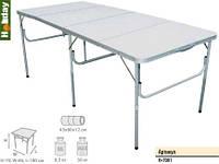 Складной столик H7001