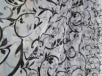 Тюль Органза «Вероника» белый / черный, фото 1