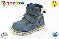 Детские зимние ботинки оптом для мальчиков от ТМ.Jong Golf  разм (с 22-по 27)