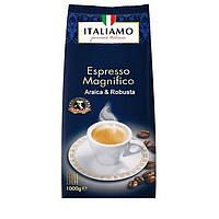 Кава в зернах ITALIAMO Espresso Magnifico, 1кг