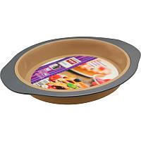 Форма для выпечки пирога lamart lt3015 силиконовая