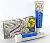 Зубная паста - BLEND-A-MED Complete7+White 100 мл.