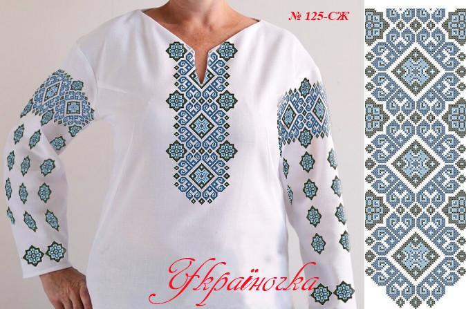 Заготовка для вишивки жіночої сорочки - Інтернет-магазин