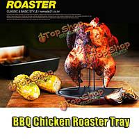 Барбекю курица жаровня лоток барбекю вертикальный ростер Tray Tools кастрюли приготовления барбекю