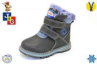 Детские зимние ботинки оптом для мальчиков от ТМ.Jong Golf  разм (с 27-по 32)