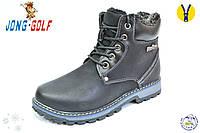 Зимние ботинки оптом для мальчиков от ТМ.Jong Golf  разм (с 32-по 37)