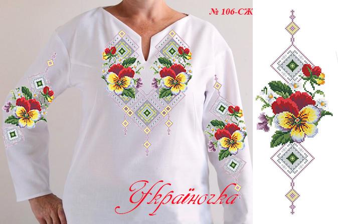 Заготовка для женской вышиванки №106