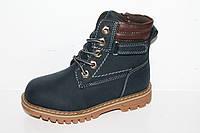 Детская зимняя обувь. Ботинки для мальчиков от Kellaifeng KLF65112-1 (8пар, 27-32)