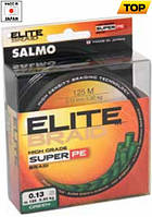 Шнур Salmo ELITE BRAID Green 125/050