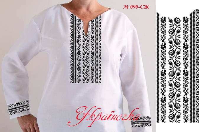 Заготовка для женской вышиванки №090