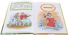 Сказки с крупными буквами, фото 3