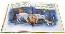 Сказки с крупными буквами, фото 2