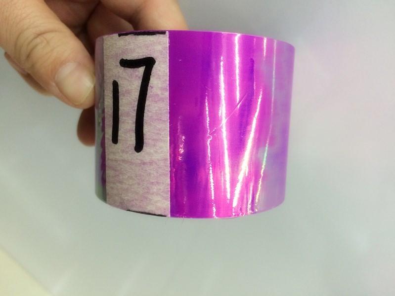 """Фольга """"Битое стекло"""" для ногтей, 25см*5 см ОРИГИНАЛ № 17"""