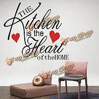 Большие кухня сердце дома декор съемный стикер стены наклейка