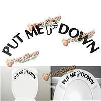 Опусти меня напоминание знак жест ванной комнаты сиденье для унитаза стикер