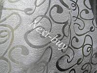 Тюль Органза с шторной тканью «Гвен» белый