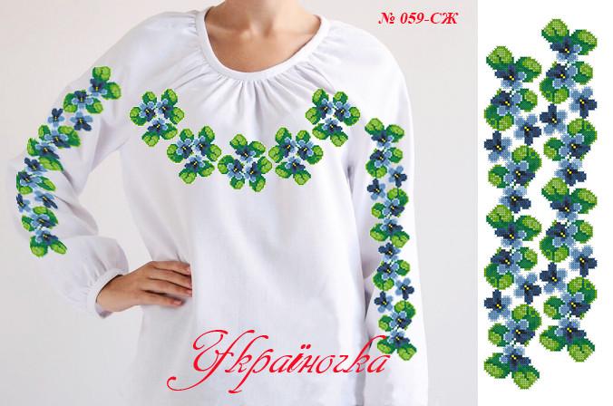 Заготовка для женской вышиванки №059
