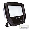 Светодиодный LED прожектор Feron LL-450 96LED 50W с матовым стеклом 4900Lm