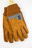 Женские замшевые перчатки