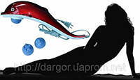Инфракрасный массажер «Дельфин» (Dolphin)