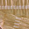 Ткань  Штапель  Жатка