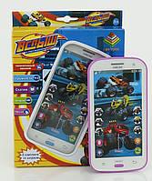 Детский интерактивный телефон Вспыш DT-030A