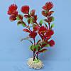 Красные искусственные пластиковые растения орнамент для украшения аквариум