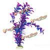 Аквариум синий фиолетовый пластиковые искусственные растения украшение для аквариума