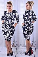 Красивое платье  Новинка -Осень 2016 50-56рр